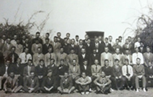 Picture of ASI from 1938